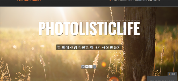Screen Shot 2013-10-11 at 8.27.10 AM